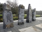 Vitality- A massive Basalt sculpture commissioned by the City of Burnaby.